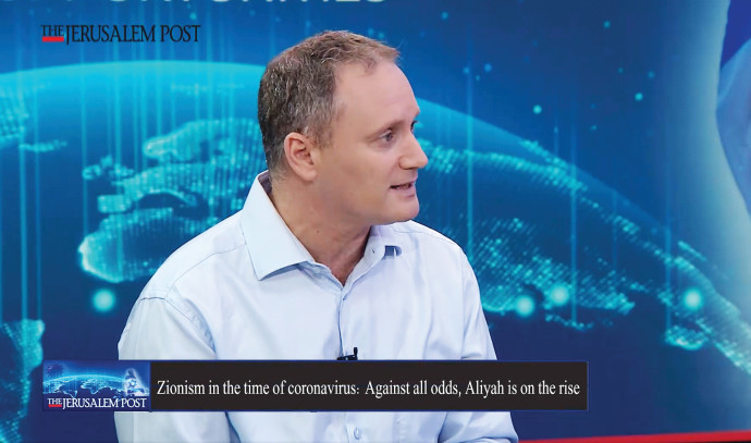 שי פלבר - הסוכנות היהודית