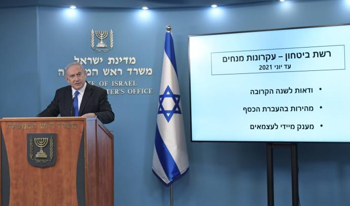 ראש הממשלה בנימין נתניהו נושא דברים במהלך מסיבת עיתונאים במשרד ראש הממשלה בירושלים