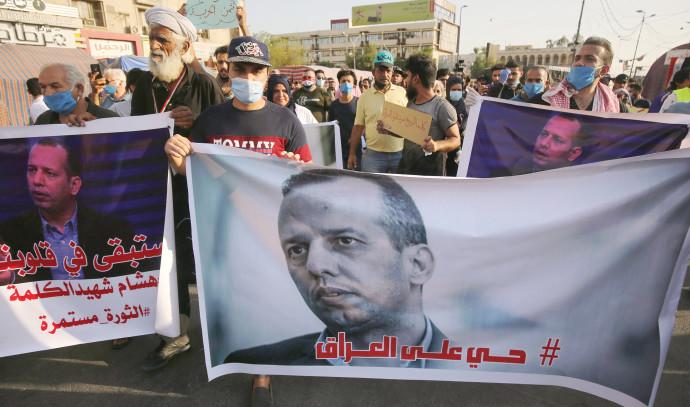 מחאה על רצח אל האשמי, השבוע בבגדד