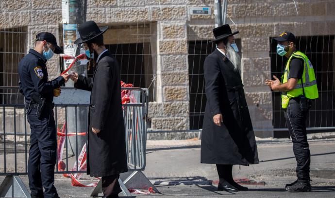 אכיפה בשכונת קרית בלץ בירושלים