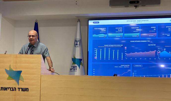 """מנכ""""ל משרד הבריאות, פרופ' חזי לוי, במסיבת עיתונאים בנושא הקורונה"""