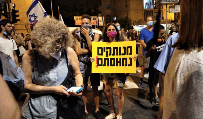 הפגנה מול מעון ראש הממשלה בירושלים