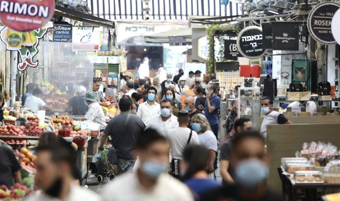 קורונה בישראל: שוק מחנה יהודה