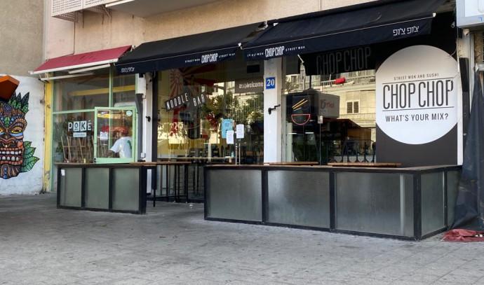 מסעדה סגורה בתל אביב