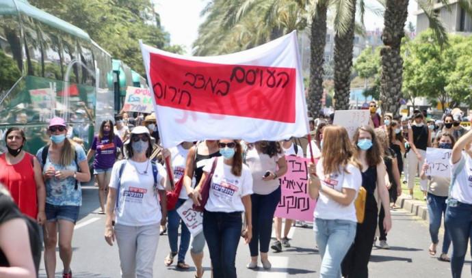 הפגנת העובדים הסוציאליים בתל אביב