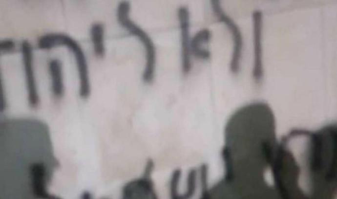 הכתובת שרוססה על קיר המסגד הסמוך לרמאללה