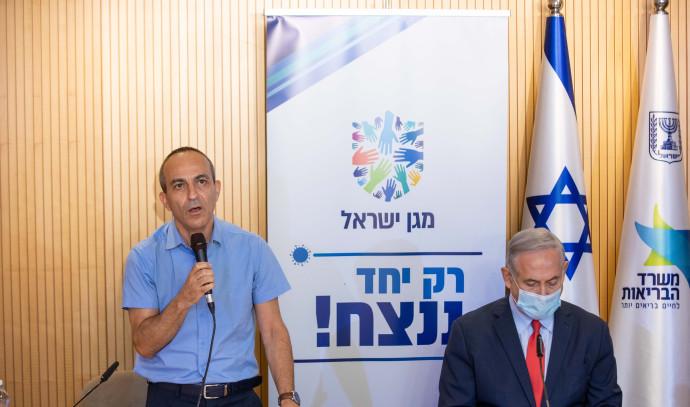 ראש הממשלה בנימין נתניהו ופרויקטור הקורונה פרופסור רוני גמזו