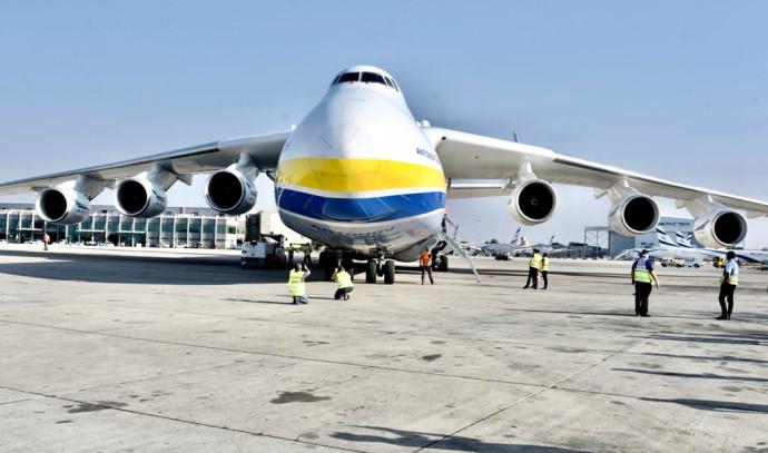 מטוס האנטונוב AN-225