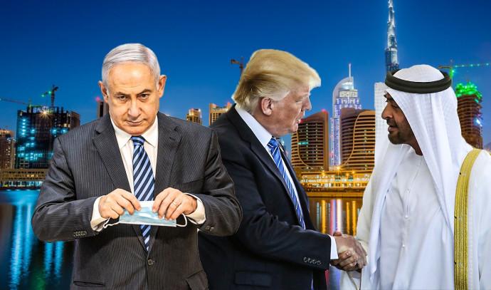 הסכם השלום בין ישראל לאיחוד האמירויות הערביות