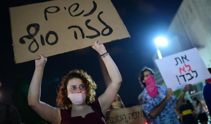 מחאת הנשים נגד תרבות האונס