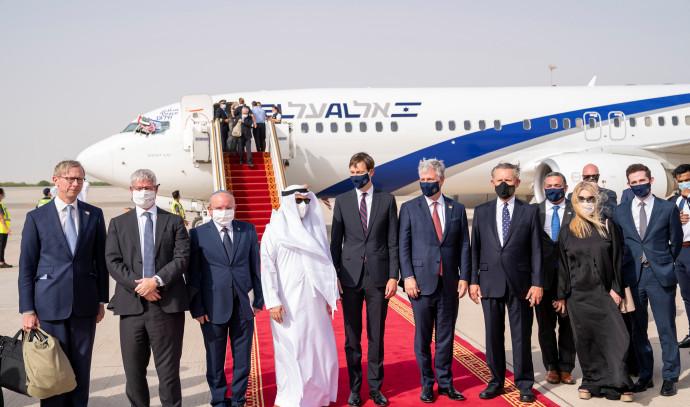 La délégation israélienne aux Émirats arabes unis