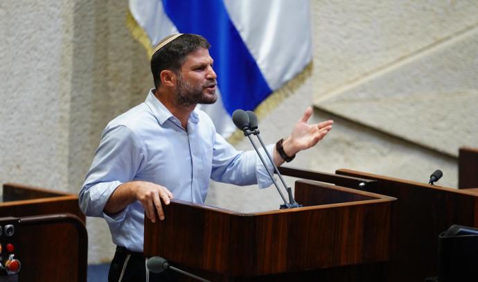 בצלאל סמוטריץ' בדיון על הצעתו לוועדת חקירה לשופטים
