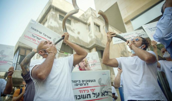 המחאה נגד הסגר