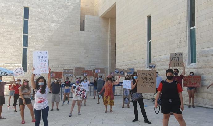 הפגנה נגד יחס בתי המשפט לעברייני מין