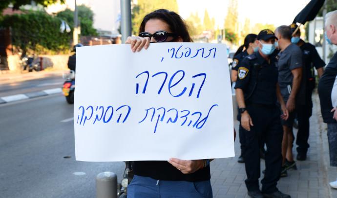הפגנה מחוץ לביתה של השרה גילה גמליאל