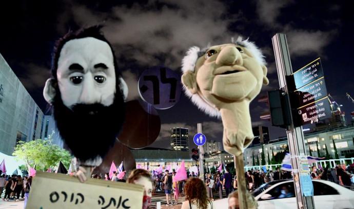 הפגנה נגד נתניהו בכיכר הבימה