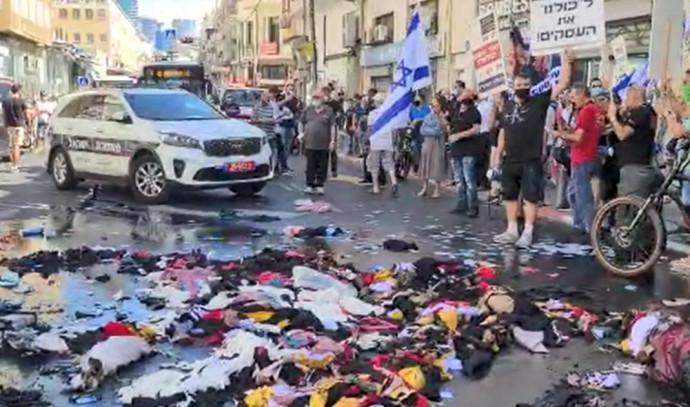 הפגנת בעלי העסקים בתל אביב