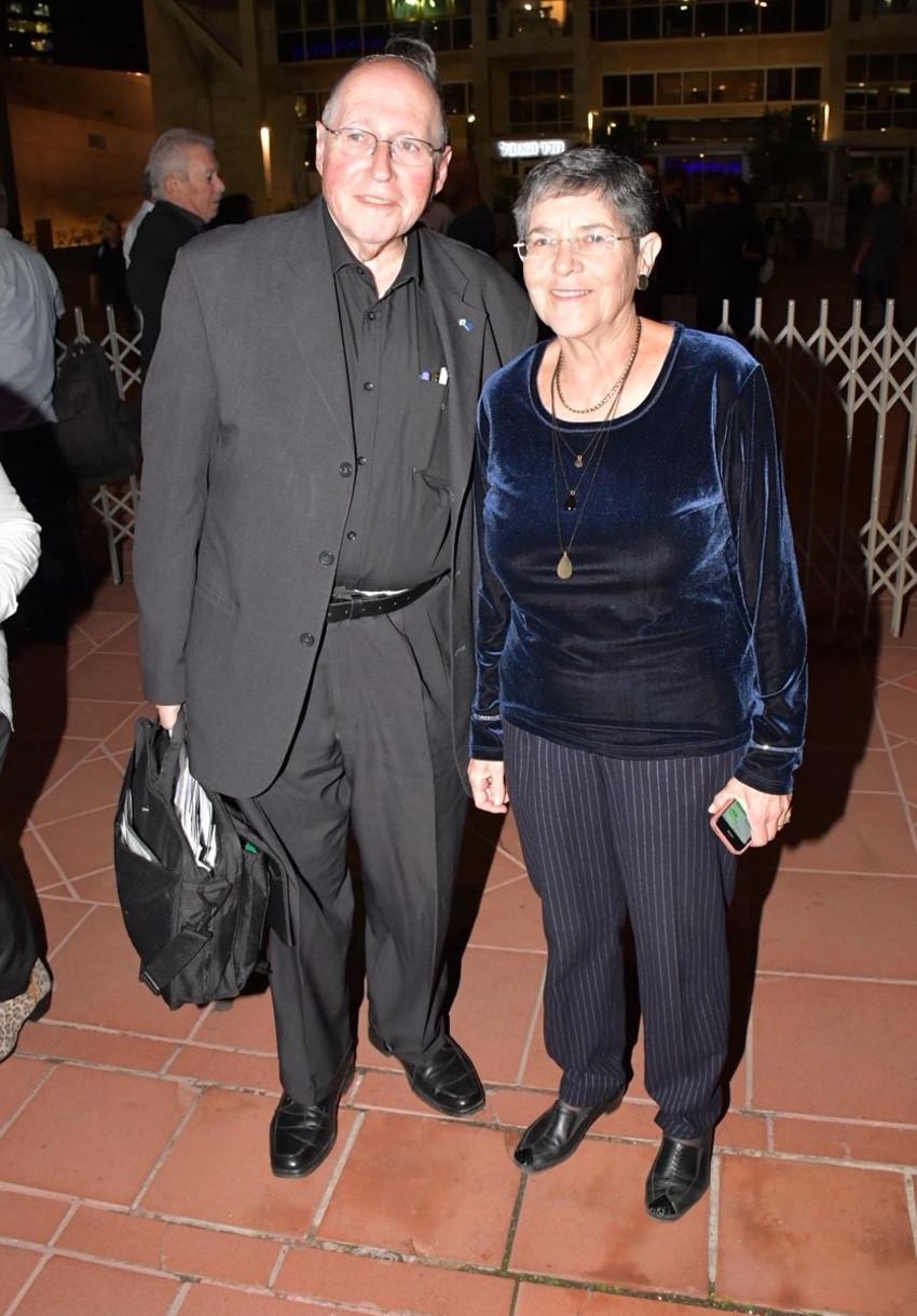 מרים ואליקים רובינשטיין