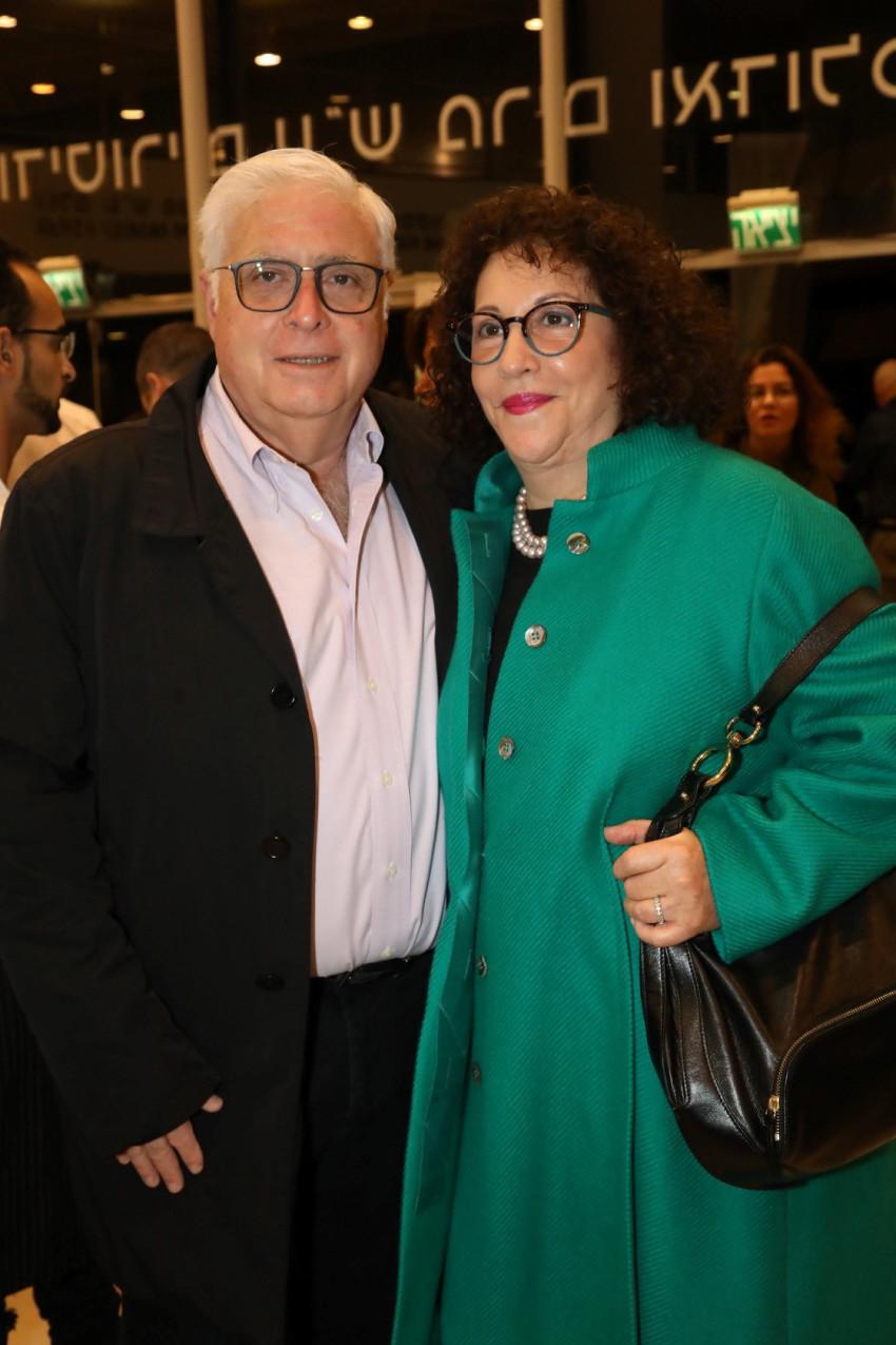 יהודית ורמי נוסבאום (צילום: סיון פרג')