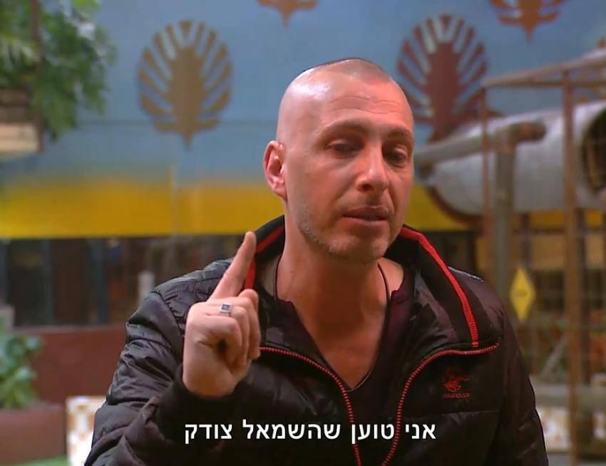 עדי לאון (צילום מסך)