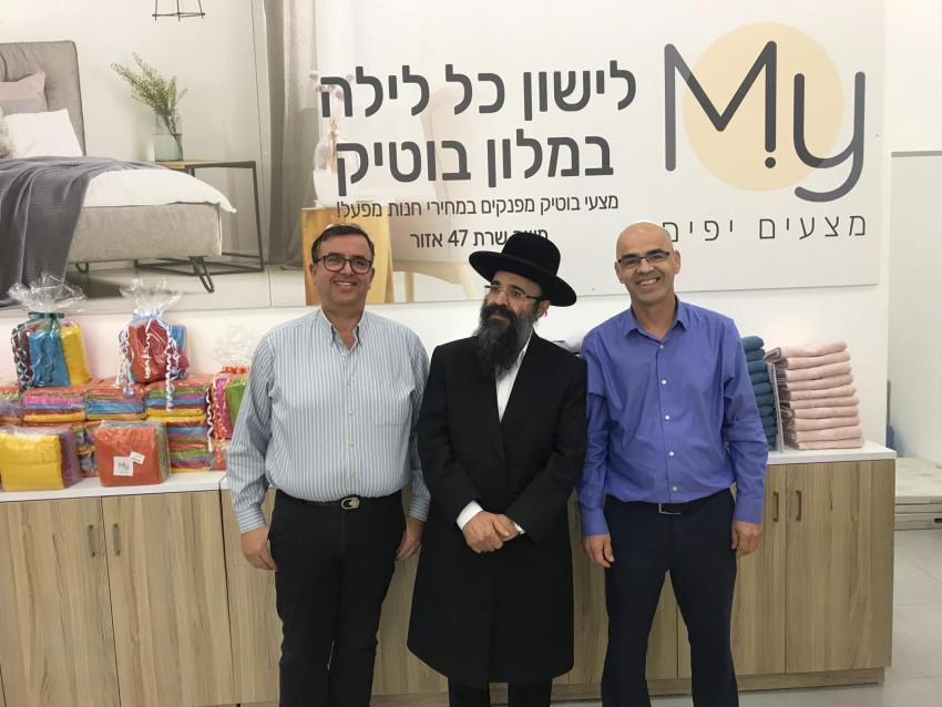 אלי בן סימון, יעקב ישראל איפרגן ומרקו אברג'יל (צילום: צבי תקשורת )