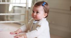 הנסיכה שרלוט