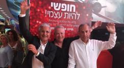 שמואל פרנקל, אילן גרינבוים ומשה אדרי