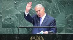 """נאום נתניהו בעצרת הכללית של האו""""ם"""