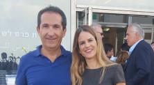 איילת פריש ופטריק דרהי