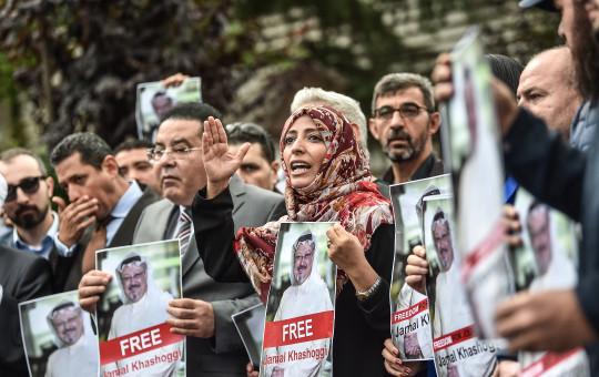 הפגנות למען העיתונאי הסעודי ג