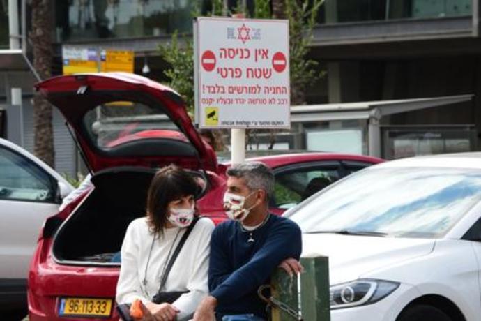 הקורונה בישראל. צילום: אבשלום ששוני