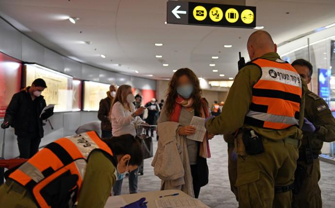 בדיקות קורונה לשבים מחו״ל. צילום: טל עוז / משרד הביטחון