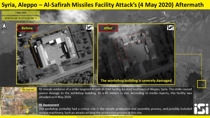 צילומי הלווין של התקיפה בסוריה. צילום: (ImageSat International (ISI
