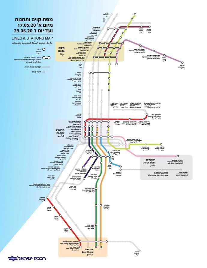 מפת פתיחת תנועת הרכבות. באדיבות רכבת ישראל
