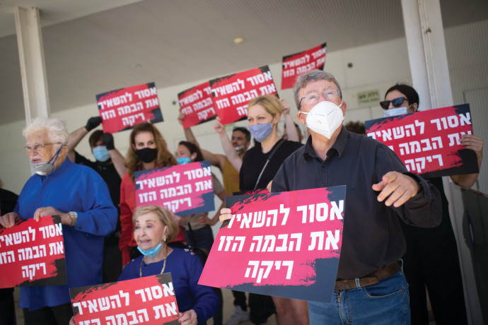 מחאת האמנים. צילום: מרים אלסטר, פלאש 90