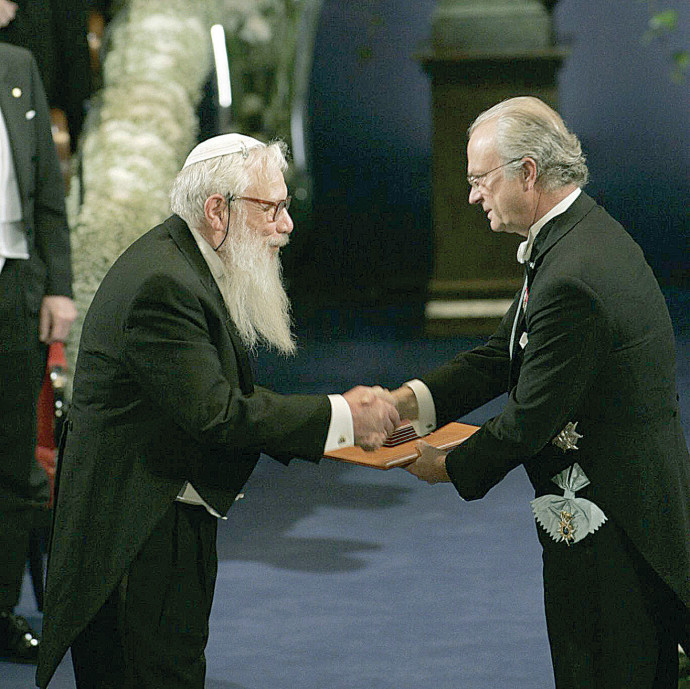 ישראל אומן, פרס נובל. צילום: JONAS EKSTROMER/GettyImages