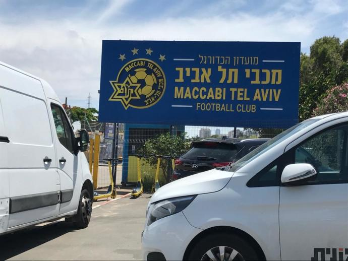 מגרש האימונים של מכבי תל אביב. צילום: אבשלום ששוני