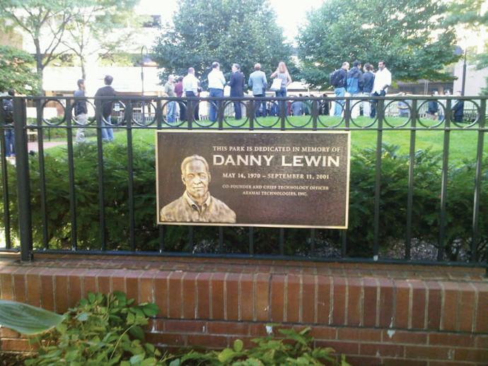 גן זיכרון לדני לוין, קיימברידג' מסצ'וסטס. צילום: באדיבות חברת אקאמאי