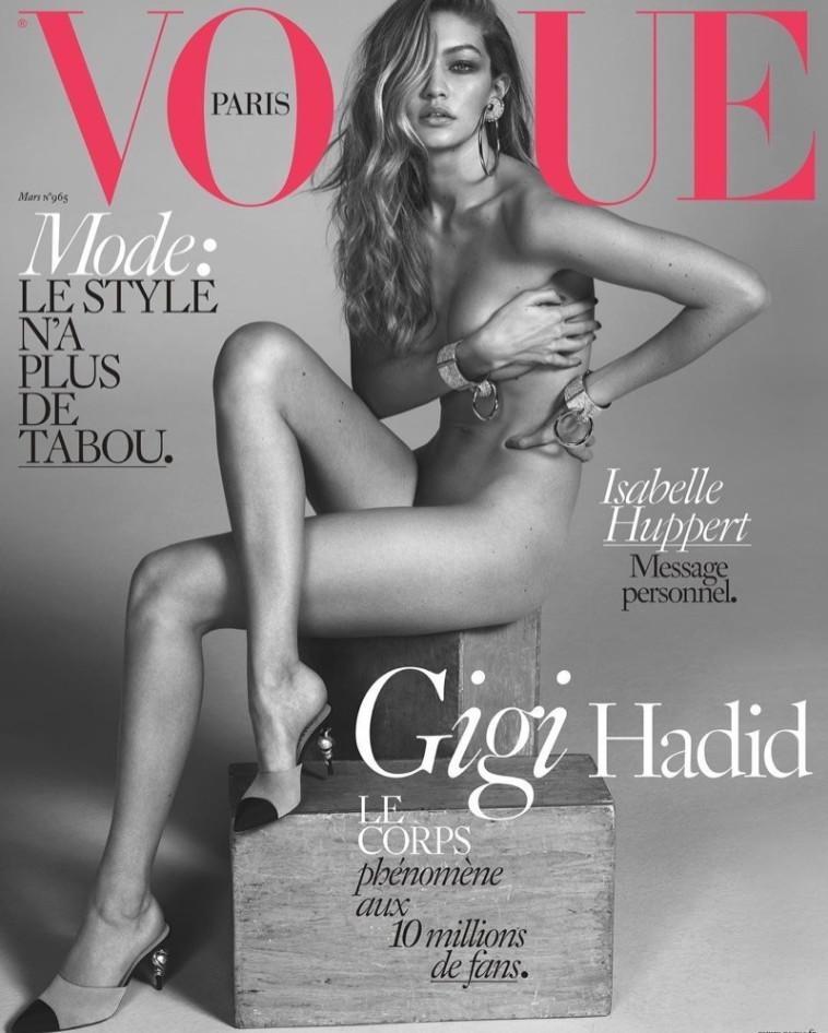 (Vogue Paris, 2016)