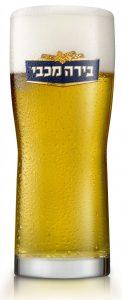 בירה מכבי - כוס