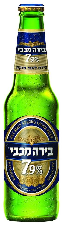 בירה מכבי 7.9 - בקבוק