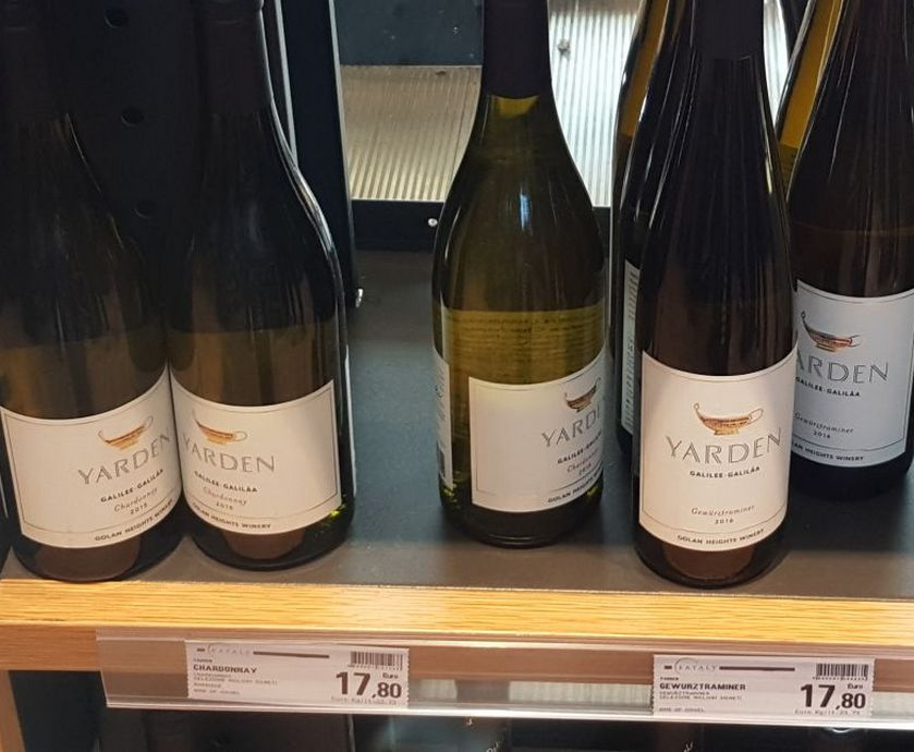 """יין ישראלי ברשת EATALY - יין ישראלי באחד מהיכלי הקולינאריה של מדינת עולם-ישן באירופה. יש כבוד... (צילומים: יח""""צ, ניר קיפניס)"""