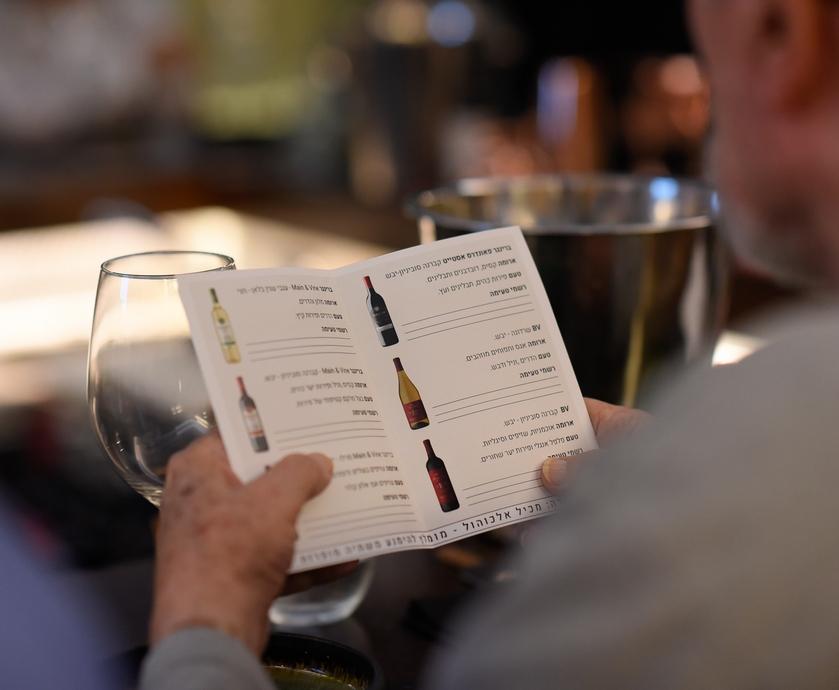 """יינות קליפורניה - לפעמים כדי לעשות את הדברים כמו שצריך, עדיף לעשות אותם לפי הפרוטוקול... (צילומים: יח""""צ, אמיר יעקבי)"""