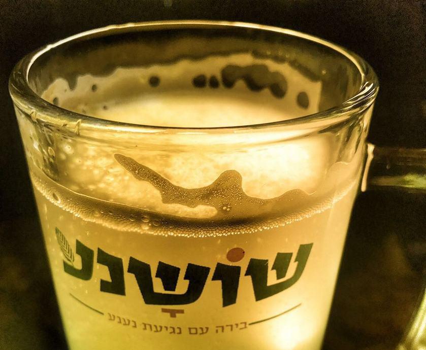 """שושנע היא בירת חיטה שמתאימה לקיץ הישראלי המרעננת את הפה בטעם של מנטה במשך דקות ארוכות... (צילומים: יח""""צ)"""