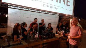 תערוכת היין בירושלים