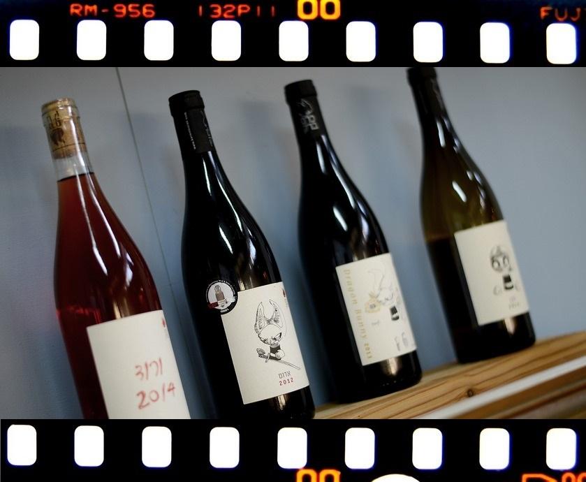 """""""אני בוחר מה לעשות עם הזמן שלי. יש לזה מחיר והיין שלי לא יהיה בכל מקום..."""" (צילום: freeimages.com)"""