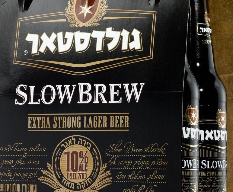 """בירה חזקה - מבעד לרבדים העמוקים והטעם העשיר של הלאגר החזקה הזאת, מסתתרת נשמה של גולדסטאר (צילום: יח""""צ)"""
