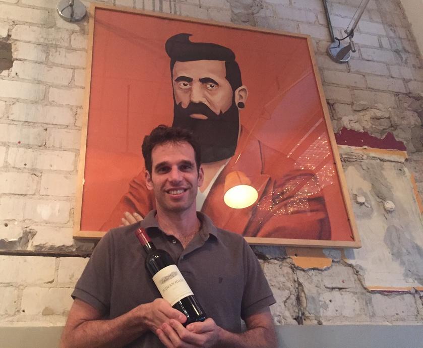 את מה שיש לי להגיד על היין, תקראו בעיתון או כאן, אם אתם רוצים לדבר איתי על יין, בואו נזמין בירה...