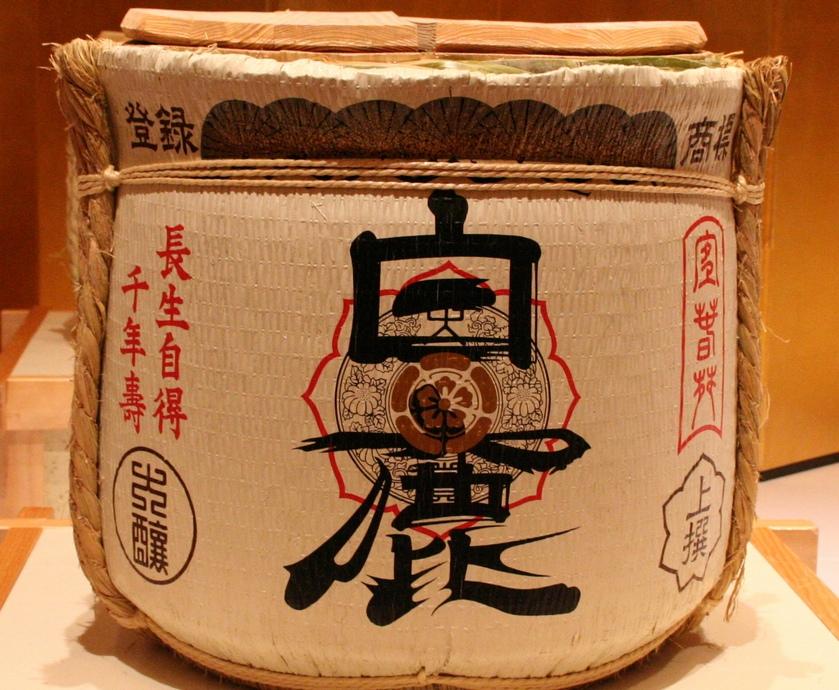 זה רק עניין של זמן עד שטרנד האיזאקאיות היפניות שכבש כבר את ארצות-הברית ואירופה יכבוש גם אותנו... (צילומים: freeimages.com)