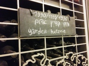 ארכיון היין רמהג -אווירה ד